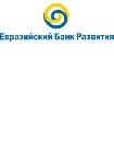 Евразийский Банк Развития (представительство в городе Минске), В. И. Гуляев, директор